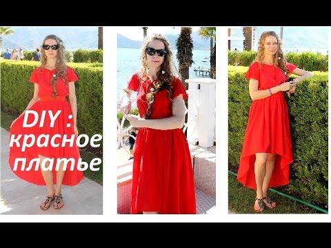 DIY: КАК СШИТЬ КРАСНОЕ ПЛАТЬЕ ИЗ КРЕПА?HOW TO SEW A RED DRESS OF CREPE