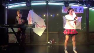 アイドル育成居酒屋OHANA Angel Generation まさこ 卒業式 「LION」 「...