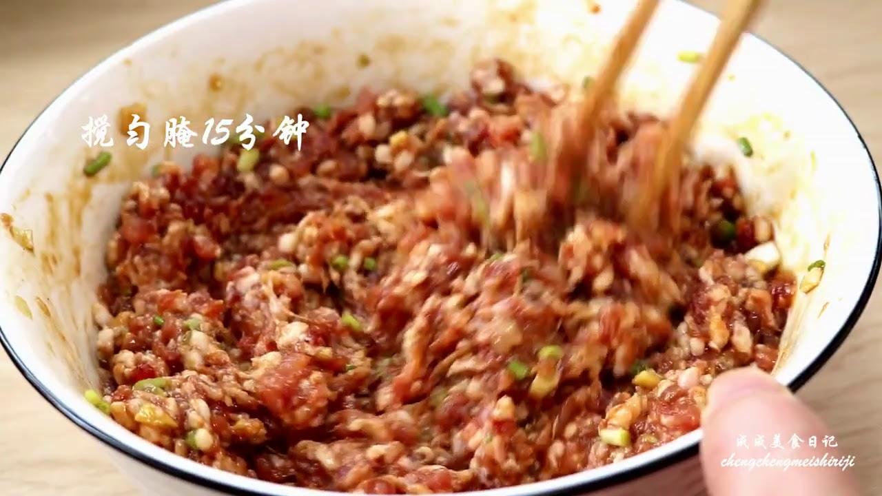 Traditional Chinese Food-Beef Melaleuca中國傳統美食——牛肉千層餅 - YouTube