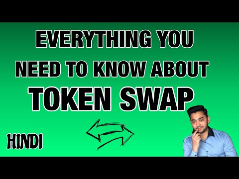 What is Token Swap / Cryptocurrency Trading for beginners / Hindi