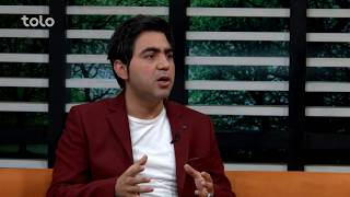 بامداد خوش - صحبت ها با مجیب الرحمن عارض مجری برنامه افطاری