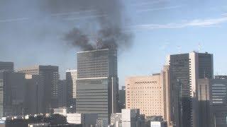 東京・新橋で高層ビル火災 男性4人けが、意識あり