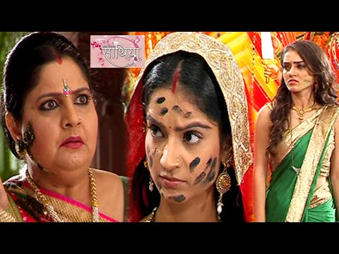 Gaura Insults Meera And Vidya | Muh Dikhai Rasam | Saath Nibhaana Saathiya