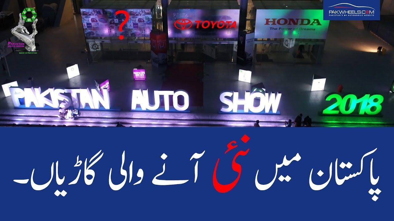 Pakistan Auto Show 2018 Fortuner Diesel Revo Nissan Glory