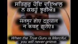 """Satgur Hoye Daiyaal"" Subtitles in Hindi/Punjabi and Translation"