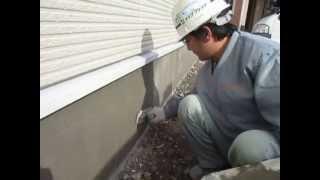 住宅基礎をモルタル塗り、日本化成の巾木モルタル25kg