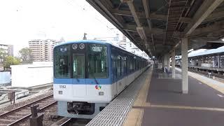 【各駅停車到着!】阪神電車 5550系 普通大阪梅田行き 尼崎駅