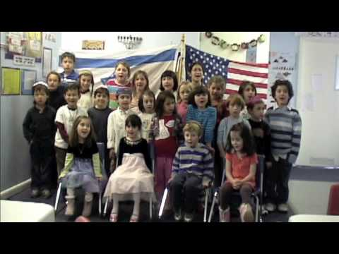 Boulder Jewish Day School Todah