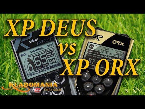 XP DEUS vs XP ORX ⚔ Сравнение XP Deus и XP Orx