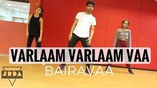 Bairavaa DANCE | Varlaam Varlaam Vaa | VIJAY | Santhosh Narayanan | LDN - Singapore Jeya Raveendran