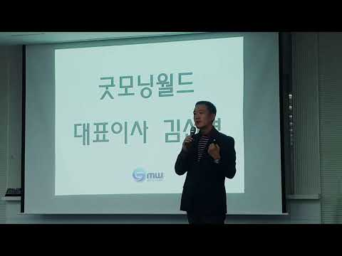 실시간스트리밍_본사원데이세미나_20년3월17일