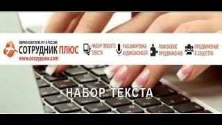 Парень хочет заработать ... 40000 рублей