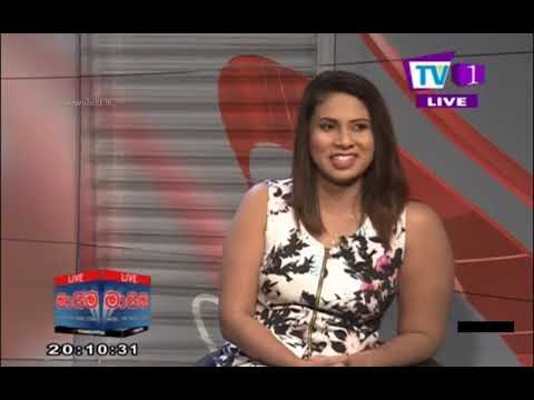 Maayima TV1 13th July 2019