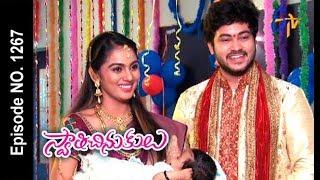 Swathi Chinukulu | 25th September 2017| Full Episode No 1267| ETV Telugu