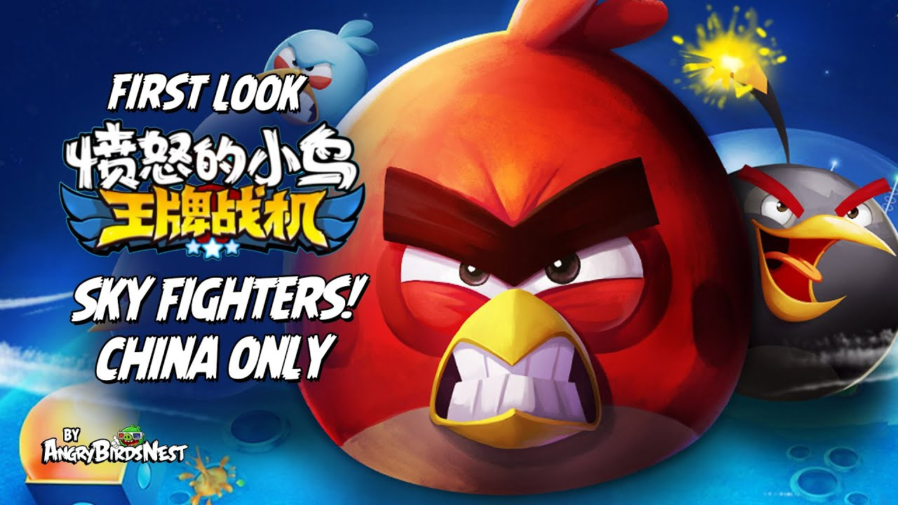 Let's Play Angry Birds Sky Fighters First Look - Android in China Only -  YouTube