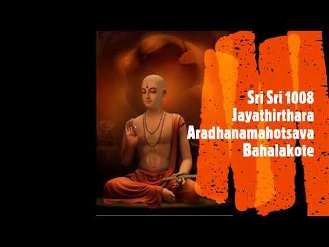 Sri Jayathirtha Charana Vyakhyana