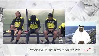 عبدالله فلاته :  الاتحاد مستقر فنياً , واللاعب بعطائه وليس بعمره , وادارة النادي احترافية