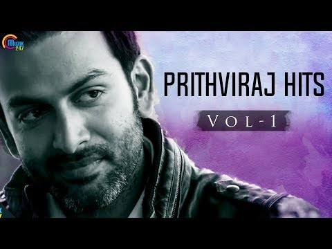 Prithviraj Sukumaran | Hit Malayalam nonstop songs | Vol 1 |  Audio Jukebox | Offical