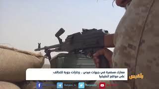 Война в Йемене. Сторонники президента Хади ведут бои с хуситами