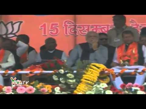 Shri Rajnath Singh Addresses Shankhnaad Rally At Dehradun