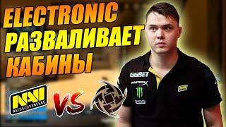 Natus Vincere vs. NiP - ESL Pro League Season 8 Europe // CS:GO