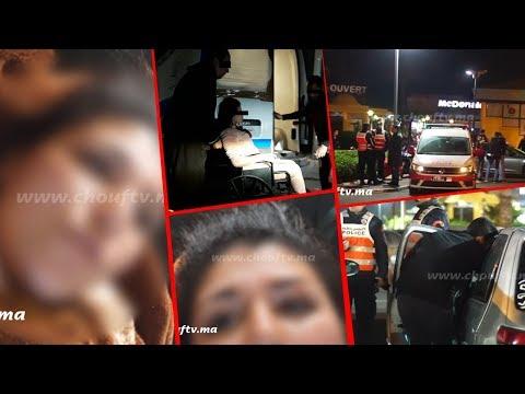 شوفو شنو قالت الشابة اللي طعنها حبيبها و قتل راسو قرب ماكدونالدز فكازا (حقائق جد خطيرة)