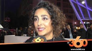 Le360.ma • الممثلة الإيرانية كولشيفتح فرحاني تكشف القواسم المشتركة بين السينما المغربية والايرانية