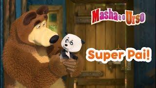 Masha e o Urso - 🐻 Super Pai! 👨👦👦