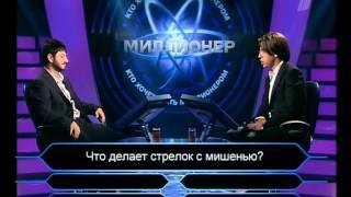 Кто хочет стать миллионером-30 сентября 2007