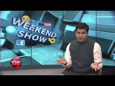 T.V interview of Pankaj Chauhan.(musician)