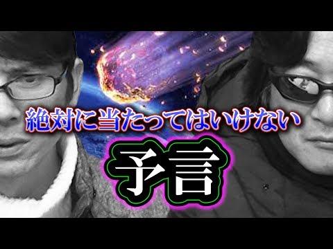ゆうさんYouTubeチャンネル(イチゼロ ...