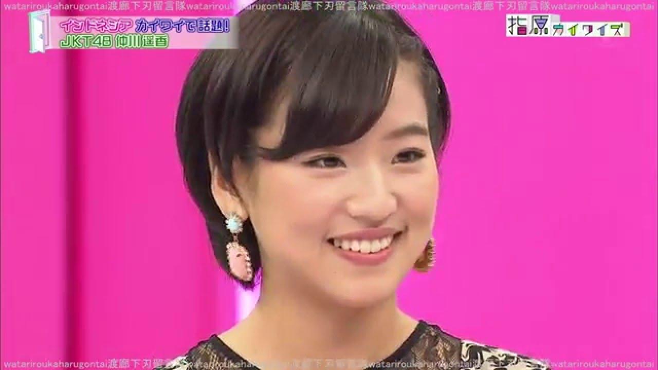 Haruka Nakagawa: SashiharaKaiwaizu 20160113 Part 4_4 Haruka Nakagawa JKT48