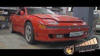 Mitsubishi GTO - Музыка в компактный автомобиль