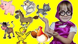 Учим домашних животных вместе с Дашей. Звуки домашних животных.