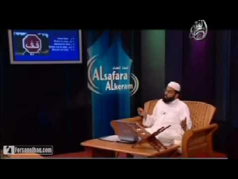 Learn Tajweed With Yasir Qadhi Lesson ... - Internet Archive