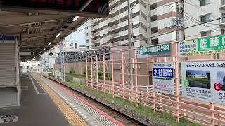 京成3100形3154編成 新造車試運転 京成佐倉通過