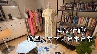일본에서 인터넷쇼핑몰 열었어요!! +엄청 매운 카레 만…