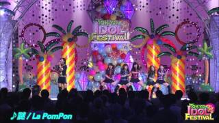 """活動開始と同時に「TOKYO IDOL FES 2014」に出演し、本年度""""ツギくるア..."""
