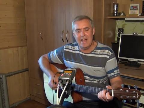 Песня Не уходи - Валерий Волчков скачать mp3 и слушать онлайн