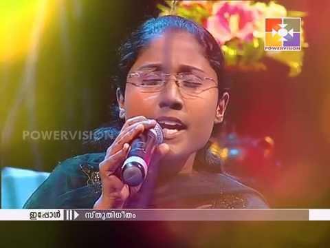 Christian Devotional Songs Malayalam │Sarva Nanmakalkum