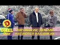 Папаньки и их дети катаются на санках | Дизель шоу декабрь 2017 Украина -  Новый год