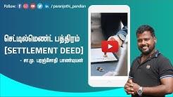 Settlement Deed  (  )  -  S.M.Paranjothi Pandian