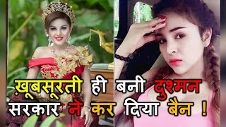 Cambodian Actress Denny Kẁan Life Biography And Lifestyle | Viral News Daily