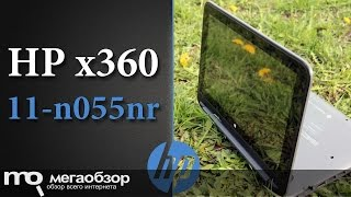 Обзор HP PAVILION 11-n055nr x360