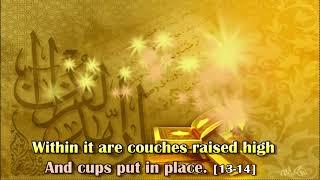 Gambar cover 088 SURAH AL GHASHIYAH by Abdul Rahman As Sudais Quran English Translation