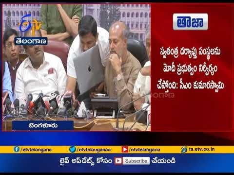HD Kumarawamy Releases Audio | Claims BS Yeddyurappa Luring MLAs