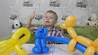 Твистинг делаем фигурки из воздушных шариков Twisting make balloons(Твистинг – это и просто, и сложно одновременно. Твистинг – это забавно и весело. Твистинг – это самое весёл..., 2015-12-19T03:52:23.000Z)