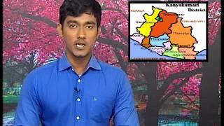 Pon Vilaiyum Bhoomi 06/04/2016