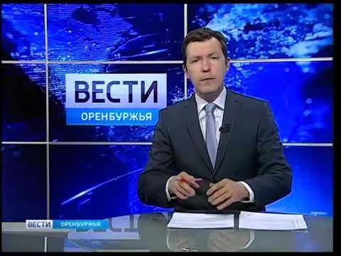 МЧС региона сообщает о возгорании сухой травы в районе с  Рысаево Медногорска