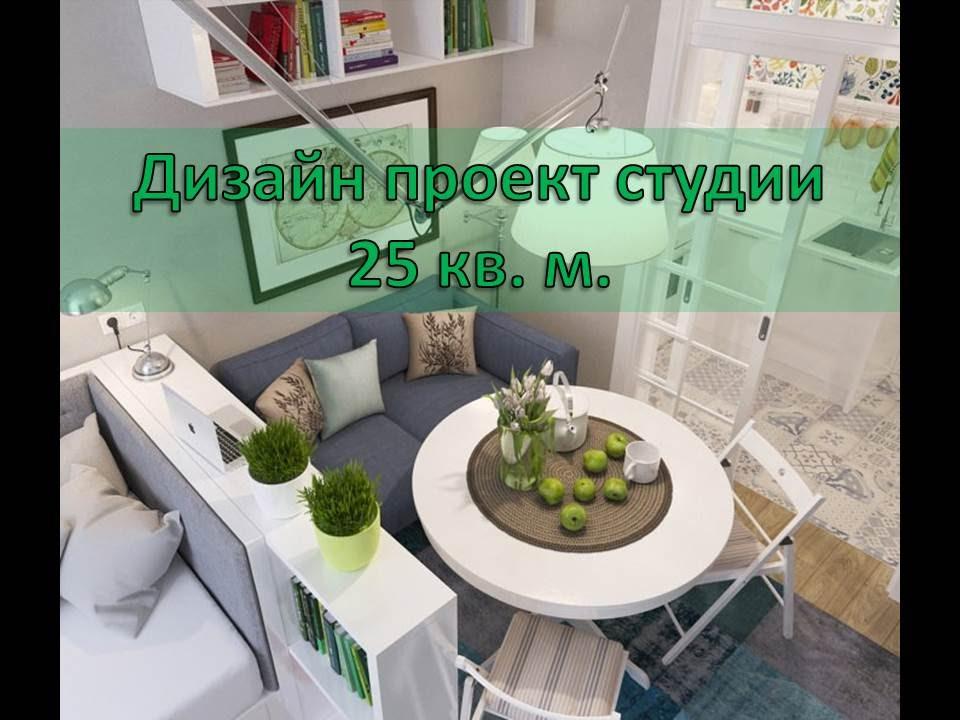 Ананас и грецкие орехи салат рецепт с